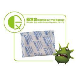 竹盒防霉干燥剂-汕头防霉干燥剂-新其格防霉抗菌图片