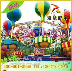 童星全年吸金项目SBQQ-16座桑巴气球游乐设备-广场游乐设备爆款图片