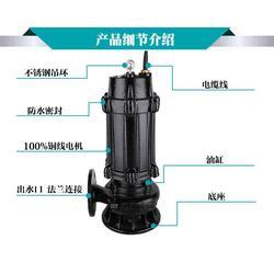 污水增压泵(查看)50WQ25-15-3潜水排污泵图片