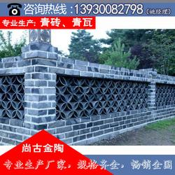 古建青砖青瓦,尚古金陶(在线咨询),青砖图片