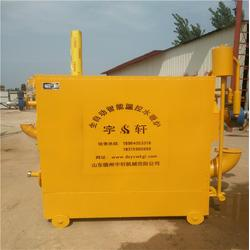 猪舍升温锅炉|宇轩机械(在线咨询)|大庆市猪舍升温锅炉图片
