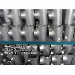 定做316L不锈钢三通生产厂家图片
