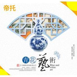 台历印刷报价、广州台历、帝托文化(查看)图片
