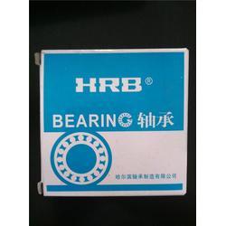 哈尔滨轴承产品、青岛哈尔滨轴承、济南中镁图片