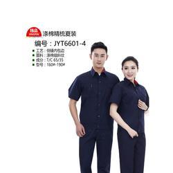 天津春秋装工作服、春秋装工作服厂家、蒲光服装(优质商家)图片