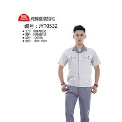 工作服代加工|蒲光服装(在线咨询)|北辰区工作服图片