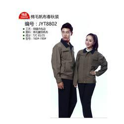 工作服代加工、蒲光服装(在线咨询)、天津工作服图片