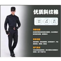 天津保安服、保安服、蒲光服装(优质商家)图片