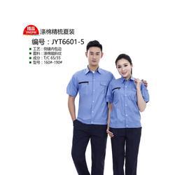 天津工作服-工作服订做-蒲光服装(优质商家)图片