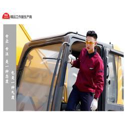 冬装工作服厂家-天津冬装工作服-天津蒲光服装(查看)图片