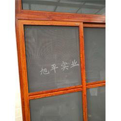 旭平实业(图)|安庆金刚网纱窗|金刚网纱窗图片