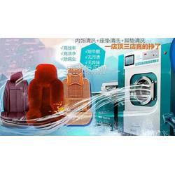 便捷高效汽车坐垫清洗设备高超技术图片
