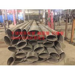 316不锈钢椭圆管 工程扶手槽管 拉丝椭圆管图片