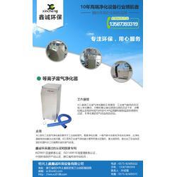 陕西废气净化器|废气净化器|鑫诚环保(优质商家)图片
