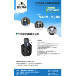 河北油雾净化器|油雾净化器原理|鑫诚环保图片