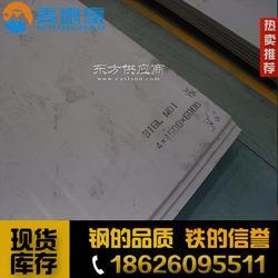 厂家热销优质耐蚀25CrMnSi合金结构钢 高品质高性能25CrMnSi圆钢图片