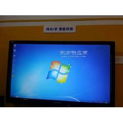 鸿合86寸电子白板触摸屏一体机HD-I867UE交互电子白板触控电脑图片