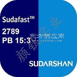 苏达山一级代理商供应进口有机颜料色粉Sudafast Bule2789/153蓝图片