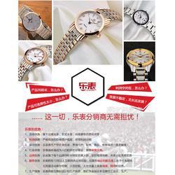 手表定制加工手表生产厂家图片