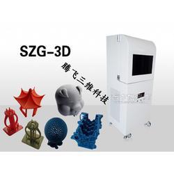 桌面光固化打印机DLP/SLA液态树脂打印机怎样用图片