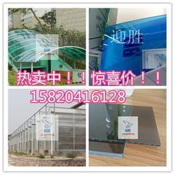 PC耐力板雨棚板厂家图片