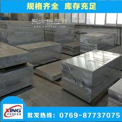 2A06超硬铝板 国标2A06铝合金品质图片