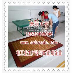砭石床垫按摩垫加热理疗 远红外双温双控床垫图片