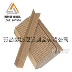 纸护角打包运输专用 厂商专业加工装饰墙角护角 品质佳图片