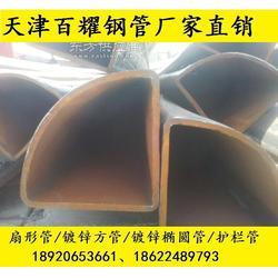 镀锌扇形钢管厂、直出扇形管供应厂家图片