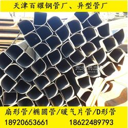 扇形管厂\扇形管生产 厂家图片