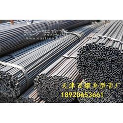 扶手椭圆形镀锌钢管、椭圆形镀锌钢管厂图片
