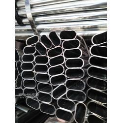 15乘23椭圆管生产厂家、椭圆管供应厂家图片