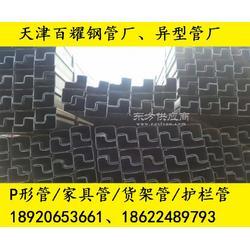 厚壁p形管 厂家/货架p形管厂家图片