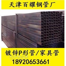 异型管生产厂家 异型管制造厂图片