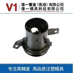 淮北汽车注塑零件模具、V1、开发一套汽车注塑零件模具周期多图片