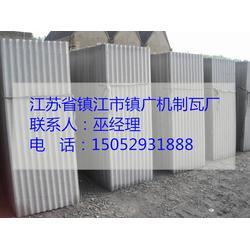 一块石棉瓦多少钱-镇广机制瓦厂-洪泽石棉瓦图片