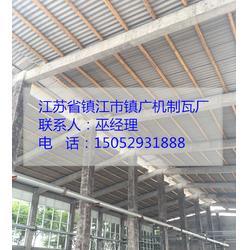 屋面石棉瓦-石棉瓦-鎮廣機制瓦廠 (查看)價格