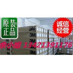 出售3M9402-80图片