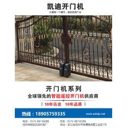 开门机生产厂家|天津开门机|凯迪机械厂图片