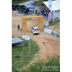 体育赛事篷房搭建公司、慧龙高祥(在线咨询)、南宁体育赛事篷房图片
