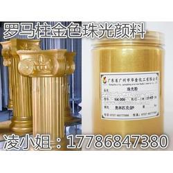 罗马柱专用金粉石膏浮雕线条描金珠光粉图片