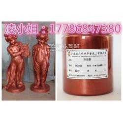 工艺品金粉雕塑超亮云母铁系列珠光粉图片
