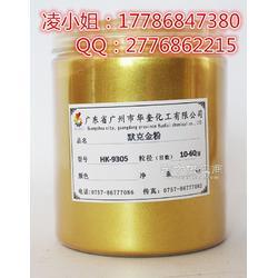 塑胶用高亮999黄金粉陶瓷耐高温进口默克金颜料图片