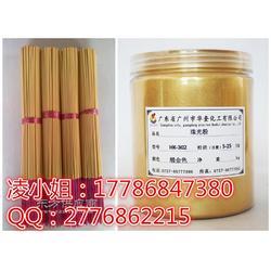 高亮黄金色佛香神香用金色珠光粉制香行业优质珠光颜料图片