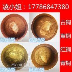 书写用的超细铜金粉与透明油墨的调配比例图片
