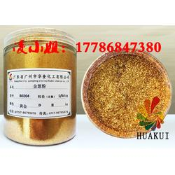 丝网印刷金葱粉常用1/96闪光片图片