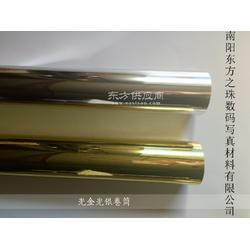 林菲雅弱溶剂光金光银胶片图片