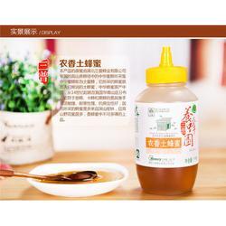 农家土蜂蜜,山东土蜂蜜,三普蜂业图片