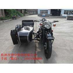 供应长江750边三轮摩托车 黑色白边图片