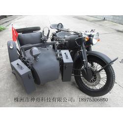 厂家直销仿古750边三轮摩托车 德国灰 定制款图片